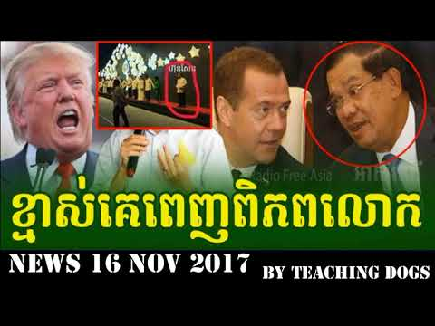 Cambodia News Today RFI Radio France International Khmer Morning Thursday 11/16/2017