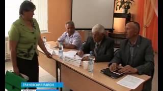 Депутаты Законодательного собрания работали в Грачевском районе