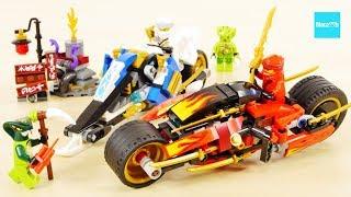 レゴ ニンジャゴー カイとゼンのバイクレース 70667 / LEGO Ninjago Legacy Kai's Blade Cycle & Zane's Snowmobile