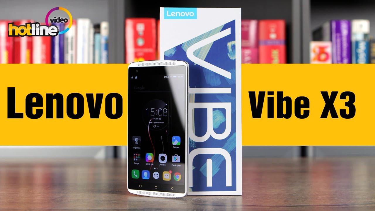 Lenovo vibe x3 dual white купить за 0 грн ❤moyo❤ тел: 0 800 507 800 ✓ гарантия. Очень даже замечательно что леново вайб x3 не перегревается.