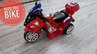 Kids Toy Bike 2018 Battery Powered