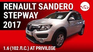 Renault Sandero Stepway 2017 1.6 (102 л.с.) AT Privilege - видеообзор