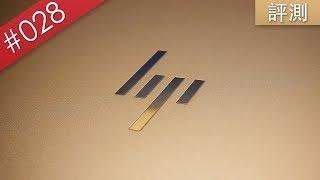 【阿哲】我買了人生中第二台筆電 [#028]