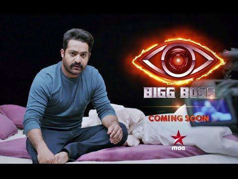 Bigg Boss Telugu - Camera Promo...Coming...
