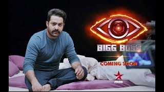 Bigg Boss Telugu - Camera Promo...Coming Soon on Star Maa #BiggBossTeluguPromo2