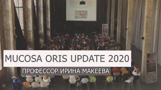 MUCOSA ORIS UPDATE 2020