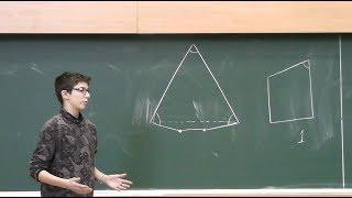 84 Наибольшее возможное число острых углов выпуклого многоугольника (153)