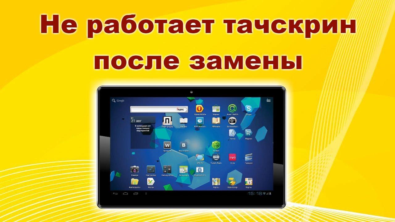 Компьютер и позвоночник доктор Олег Шадский ЭКЗОмассаж лечение .