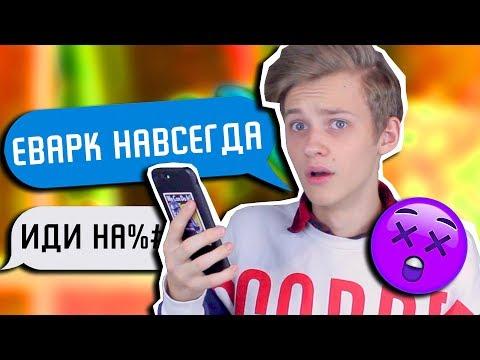 ПИШУ С ФЕЙКОВОЙ СТРАНИЦЫ
