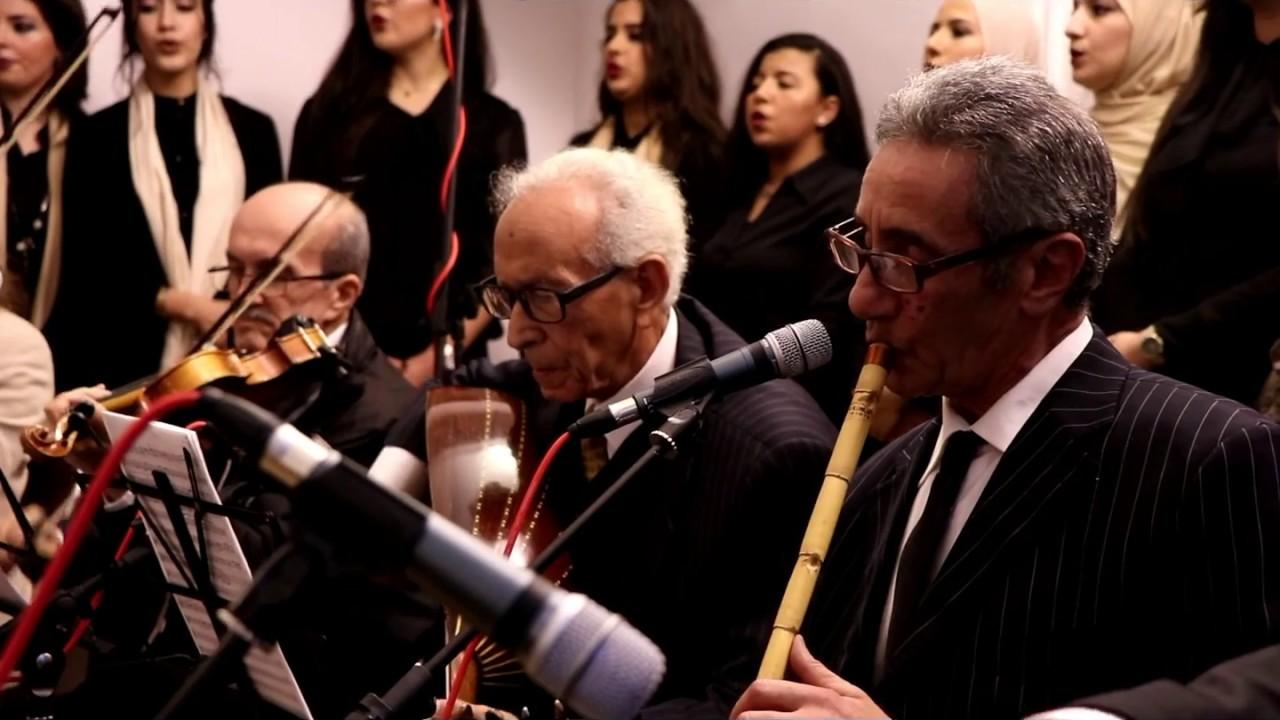 كورال للموشحات والموسيقى المغربية و العربية (كللي ياسحب - صباح فخري )