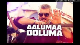 Vedalam / Aaluma Doluma Video / Ajith /  Anirudh / Mp3 Song
