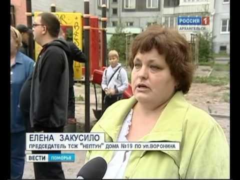 Карта Архангельска с улицами и номерами домов. Подробная