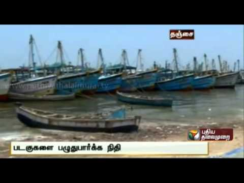 Fishermen request financial assistance for reconditioning their vessels