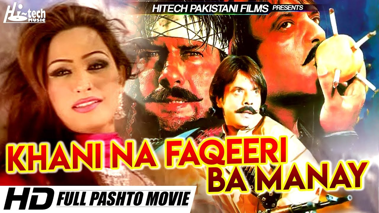 Download KHANI NA FAQEERI BA MANAY (FULL PASHTO FILM) ARBAZ KHAN & JAHANGIR KHAN - HI-TECH PAKISTANI
