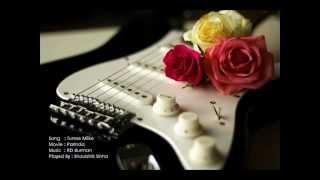 Tumse Milke -Instrumental on Acoustic Guitar by Shoubhik.wmv