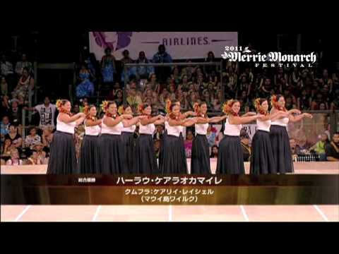 Merrie Monarch Festival 2012 DVD / Reserve your now !