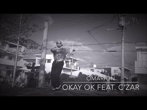 Omarion - Okay Ok feat. C'Zar