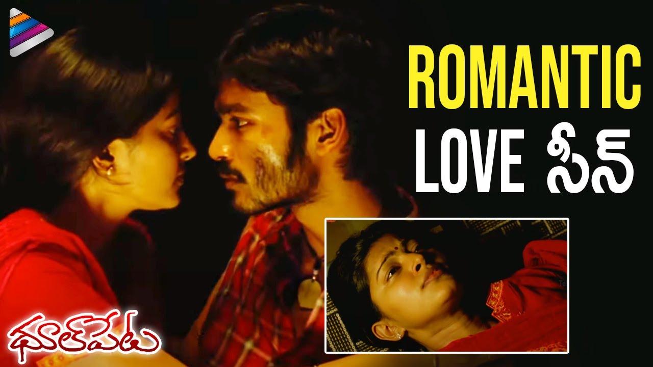 Download Dhanush and Sneha Best Romantic Love Scene   Dhoolpet Telugu Movie   Vijay Sethupathi  Selvaraghavan