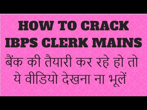 STRATEGY TO CRACK MAINS || IBPS CLERK MAINS || HOW TO CRACK || HOW TO PREPARE