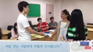 Korean Language School @ChongShin Univ. 총신대 어학당 말하기수업 모습