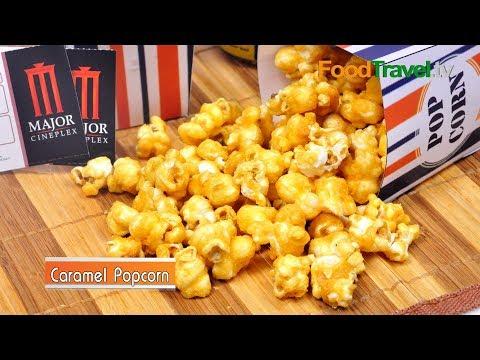 ป๊อปคอร์นคาราเมล - ข้าวโพดคั่วคาราเมล Caramel Popcorn