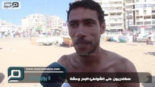بالفيديو  رواد شاطئ جليم في العيد: البحر وحشنا