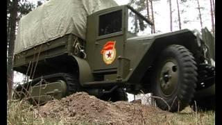 тест-драйв ЗИС 42 легенда СССР