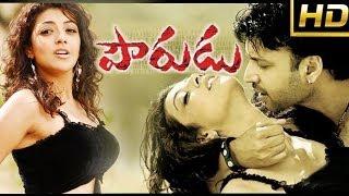 Pourudu Full Length Telugu Movie    DVD Rip..