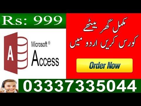 Access Tutorial for Beginners in Urdu Hindi