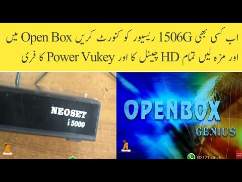All 1506G Recivers Convert To OpenBox HD And Enjoy All HD channel And All  Power VuKey Channels /Urdu