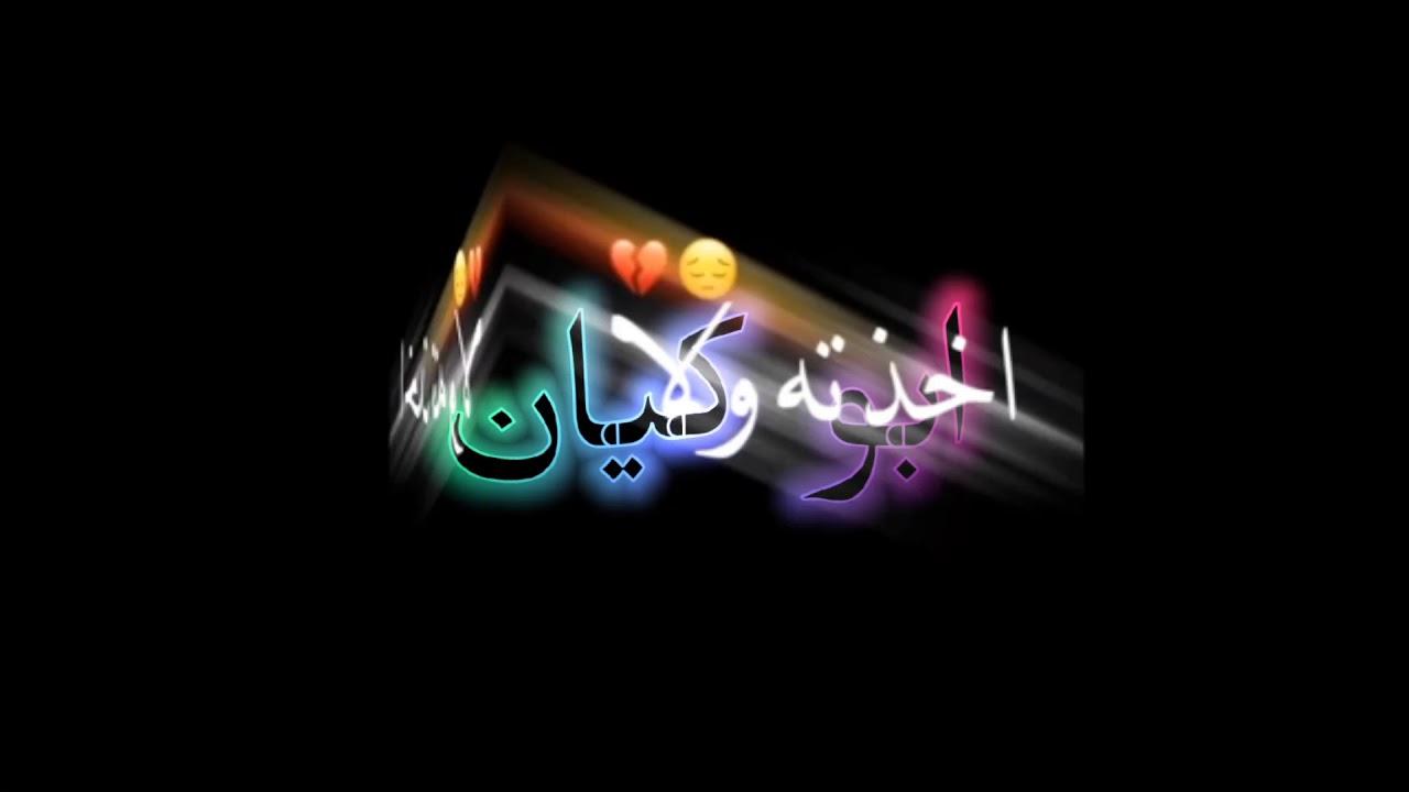 اسم ابو كيان Fajrikha Blog