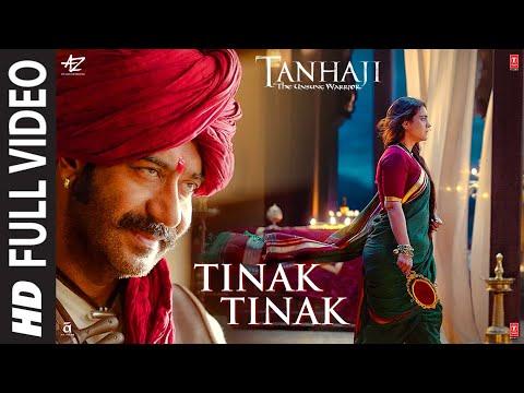 Full Video Tinak Tinak Tanhaji The Unsung Warrior Ajay D Kajol Harshdeep K Sachet Parampara Youtube