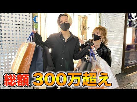 【爆買い】ヒカルのプライベート買い物に密着