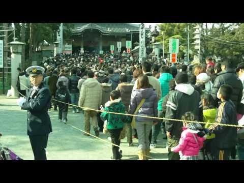 Toyokawa City Aichi ken Japan
