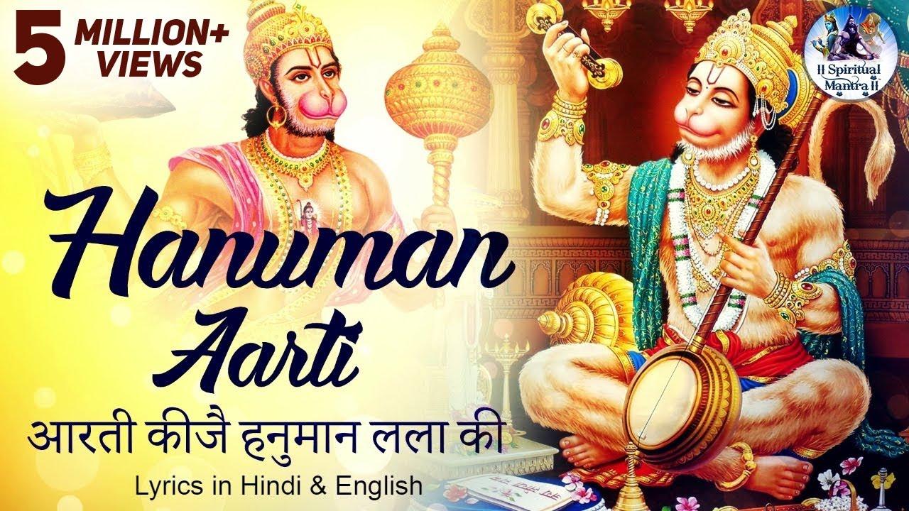 Hanumanji ke bhajan