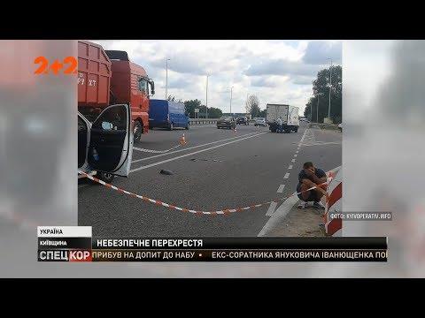 СПЕЦКОР | Новини 2+2: В одному і тому ж місці на Київщині по Одеській трасі збивають пішоходів