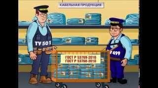 Стоимость согласование проекта электроснабжения дома, квартиры и дачи(, 2015-06-19T19:55:10.000Z)