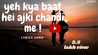 Yeh kya baat hei ajki chandni me ( Lyrics ). Yeh ratein ,yeh Mausam Nadi ka kinara. New Lyrics song