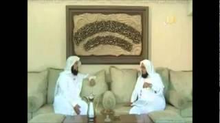 قصة زواج الشيخ محمد العريفي