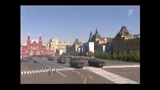 Военный парад 9 мая 2014 Москва