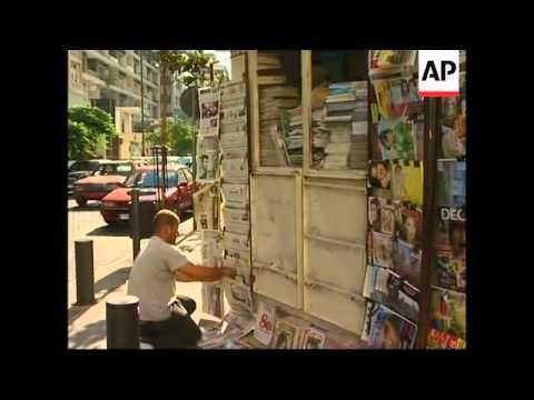 WRAP Massive blasts as Israel attacks Beirut, morning a'math, leaflets, aid