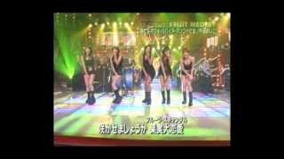 最高!ブギウギナイト - FRUIT MEDLEY すほうれいこ 動画 9