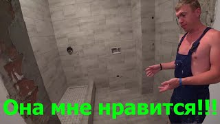Кайфовая ванная получилась!Затирка плитки нюансы и решения!Вкусный протеиновый коктейль!