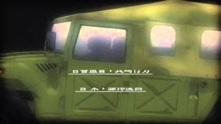 (Trailer) Gate - Áudio Japonês - Sem Legenda [ANIME]