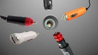 USB розетка в автомобиль. свободный прикуриватель.