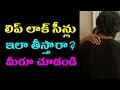 Arjun Reddy Kissing at Acting Workshop Kiss Scenes Shooting Lasya Media
