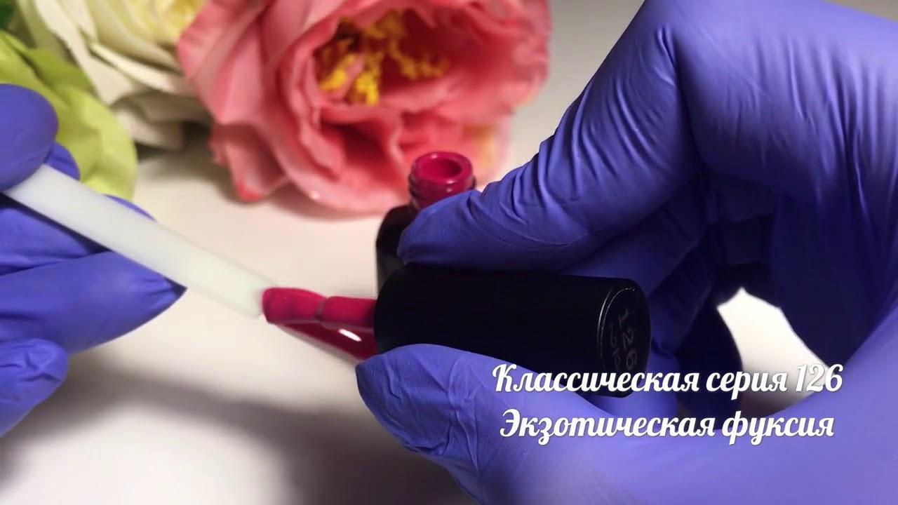 Сад и Огород.Семена,саженцы,рассада,цветы - YouTube