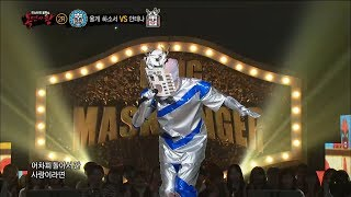 Download [King of masked singer] 복면가왕 - 'antenna' 2round - Everybody Cha-cha-cha 20180325 Mp3