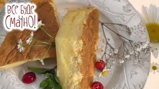4 место: Умное пирожное — Все буде смачно. Сезон 4. Выпуск 20 от 30.10.16