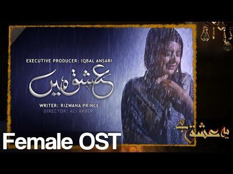 Yeh Ishq Hai - Ishq Mein OST ( Female Version )